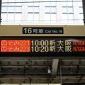 Photos: 025-037