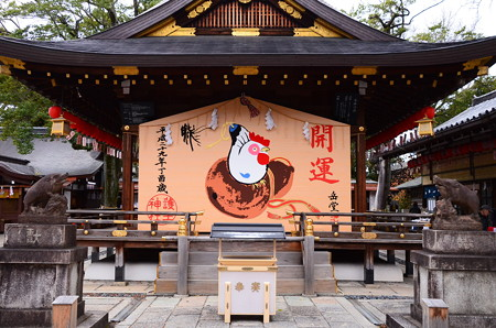 酉年の狛猪神社