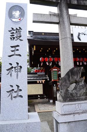 狛猪の神社