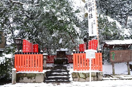 雪の中の愛宕社