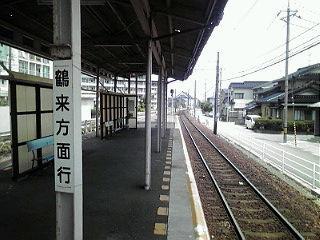 北鉄額住宅前駅(石川線)