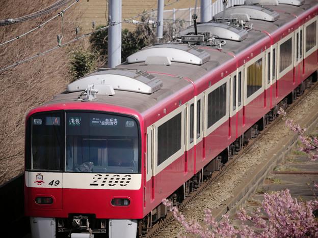 170219_三浦・小松ヶ池周辺_京急電車_G170219B8965_MZD300P_X7Ss