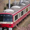 Photos: 170219_三浦・小松ヶ池周辺_京急電車_G170219B8965_MZD300P_X7Ss