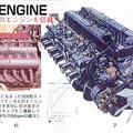 Photos: ワンダ_プロジェクトX 時代を変えた伝説の名車たち ニッサン フェアレディZ Z432_008