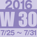 2016w30