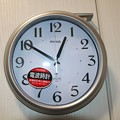 写真: 電波時計