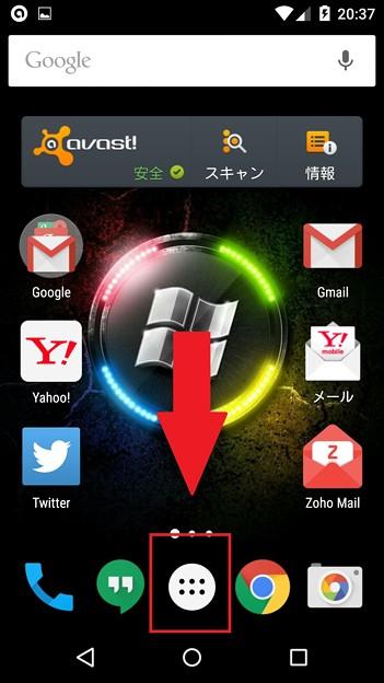 http://art41.photozou.jp/pub/119/2912119/photo/219489624_624.v1425738161.jpg