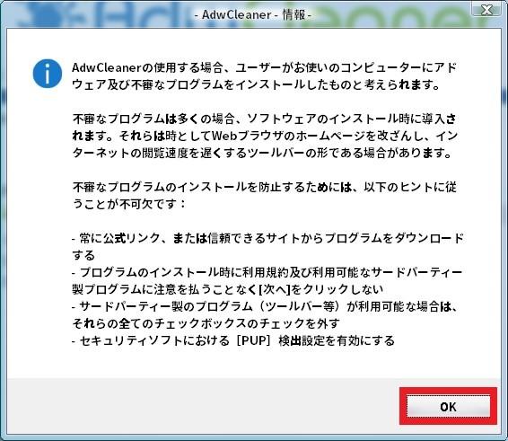 http://art41.photozou.jp/pub/119/2912119/photo/219657673_org.v1425985537.jpg