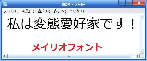 http://art41.photozou.jp/pub/119/2912119/photo/219730130_org.v1426164819.jpg