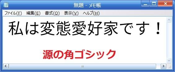 http://art41.photozou.jp/pub/119/2912119/photo/219730134_org.v1426164826.jpg
