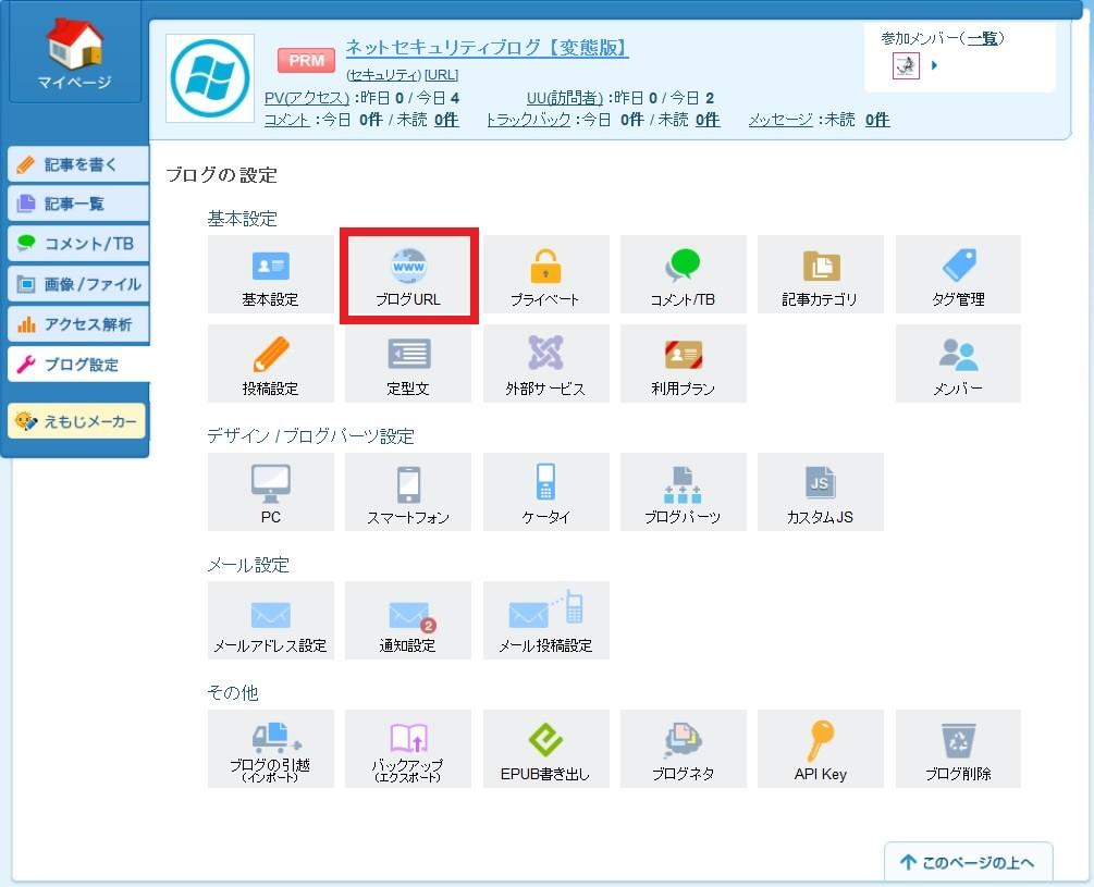 http://art41.photozou.jp/pub/119/2912119/photo/222045647_org.v1430560454.jpg