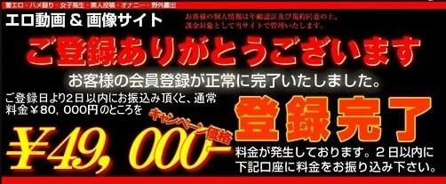 http://art41.photozou.jp/pub/119/2912119/photo/222508121_org.v1431088073.jpg