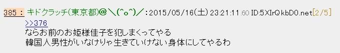 http://art41.photozou.jp/pub/119/2912119/photo/223135037_org.v1432288723.jpg