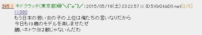 http://art41.photozou.jp/pub/119/2912119/photo/223135043_org.v1432288731.jpg