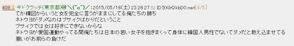 http://art41.photozou.jp/pub/119/2912119/photo/223135046_org.v1432288738.jpg