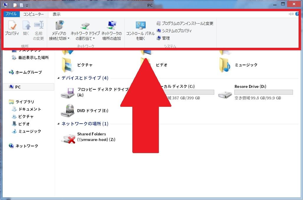 http://art41.photozou.jp/pub/119/2912119/photo/223326558_org.v1432687423.jpg