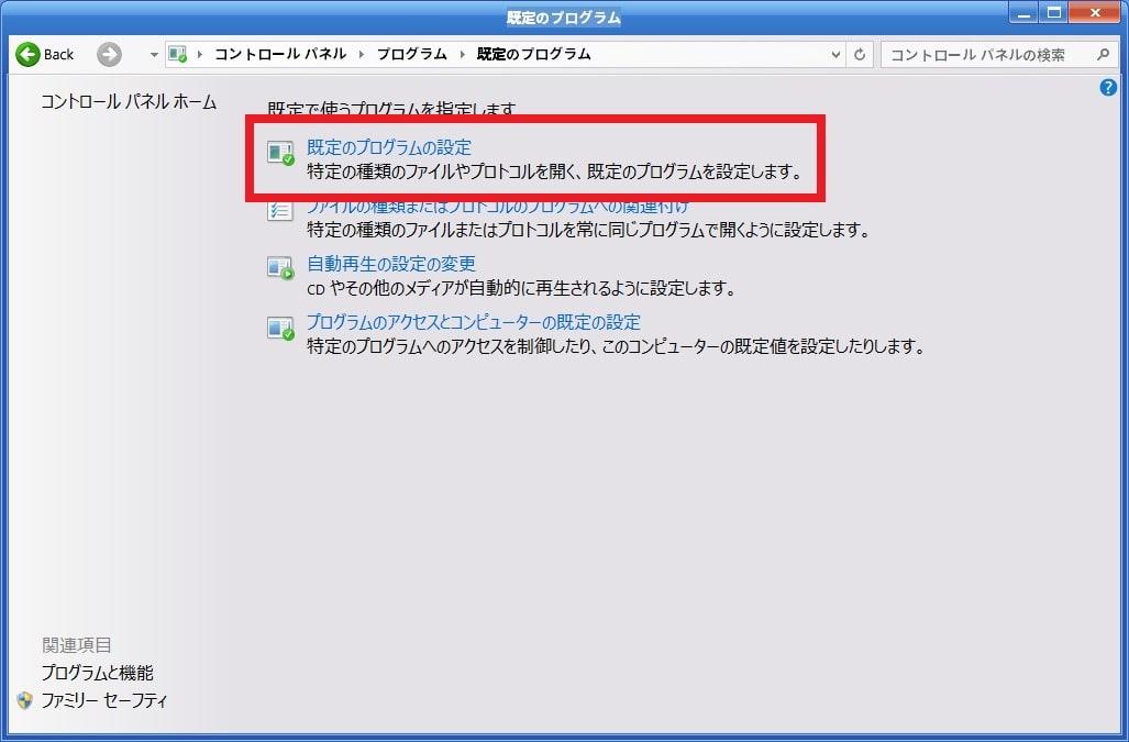 http://art41.photozou.jp/pub/119/2912119/photo/223597594_org.v1433233334.jpg