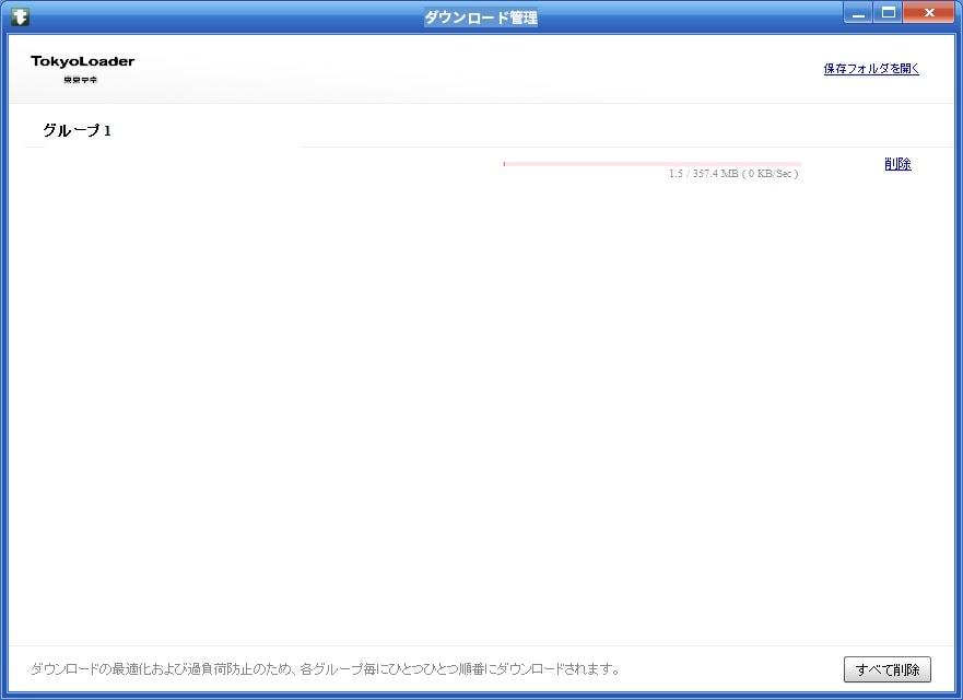 http://art41.photozou.jp/pub/119/2912119/photo/223630454_org.v1433316741.jpg