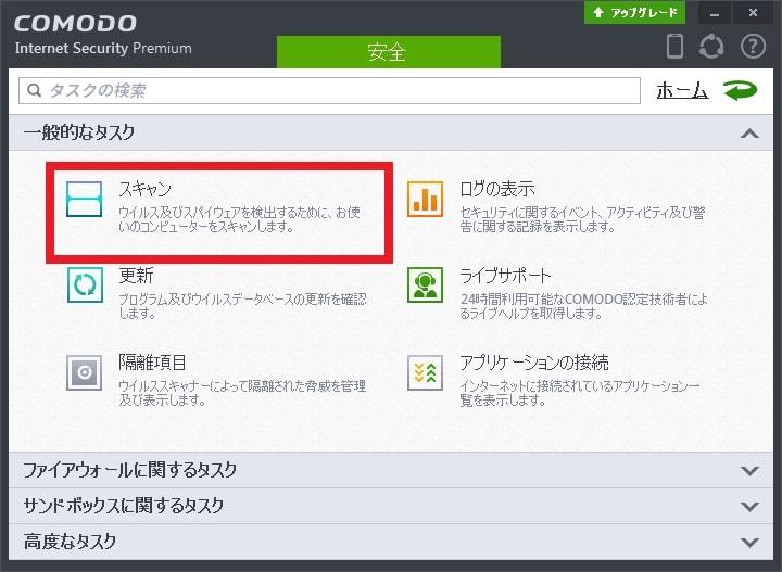http://art41.photozou.jp/pub/119/2912119/photo/236854540_org.v1463658133.jpg