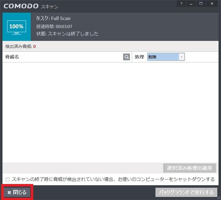 http://art41.photozou.jp/pub/119/2912119/photo/236854560_org.v1463658158.jpg