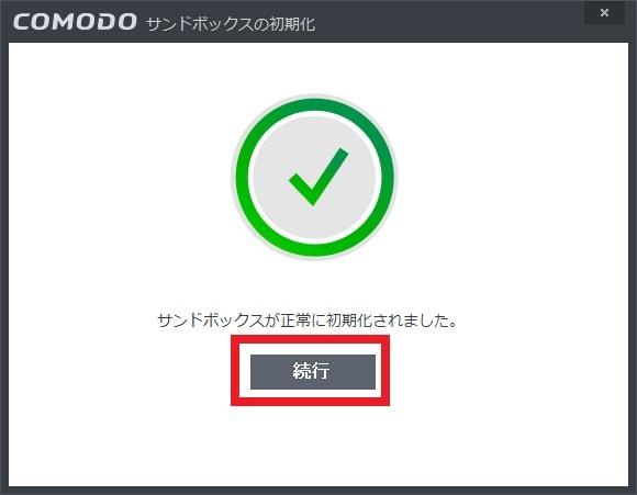 http://art41.photozou.jp/pub/119/2912119/photo/236854591_org.v1463658203.jpg