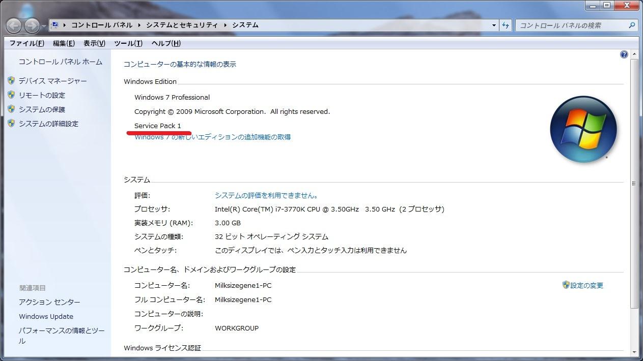 http://art41.photozou.jp/pub/119/2912119/photo/236884080_org.v1463757141.jpg