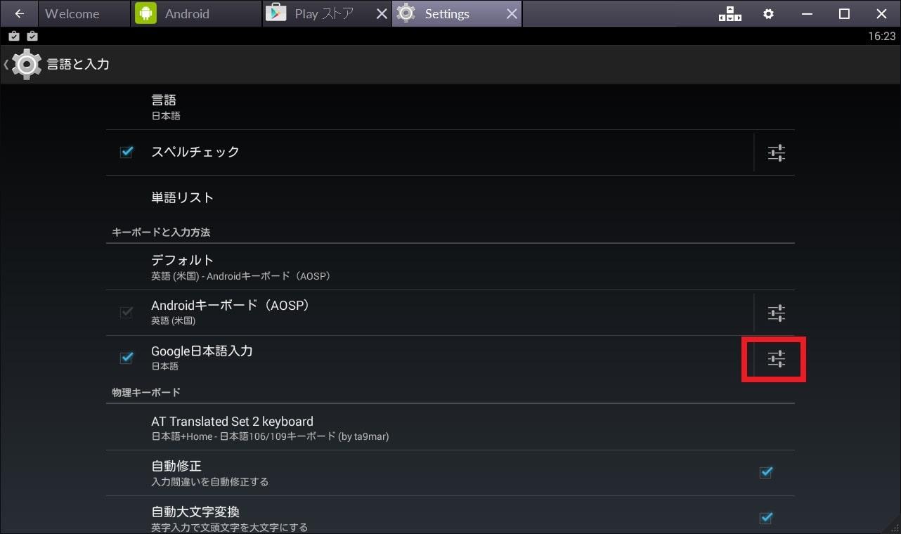 http://art41.photozou.jp/pub/119/2912119/photo/237068991_org.v1464261874.jpg