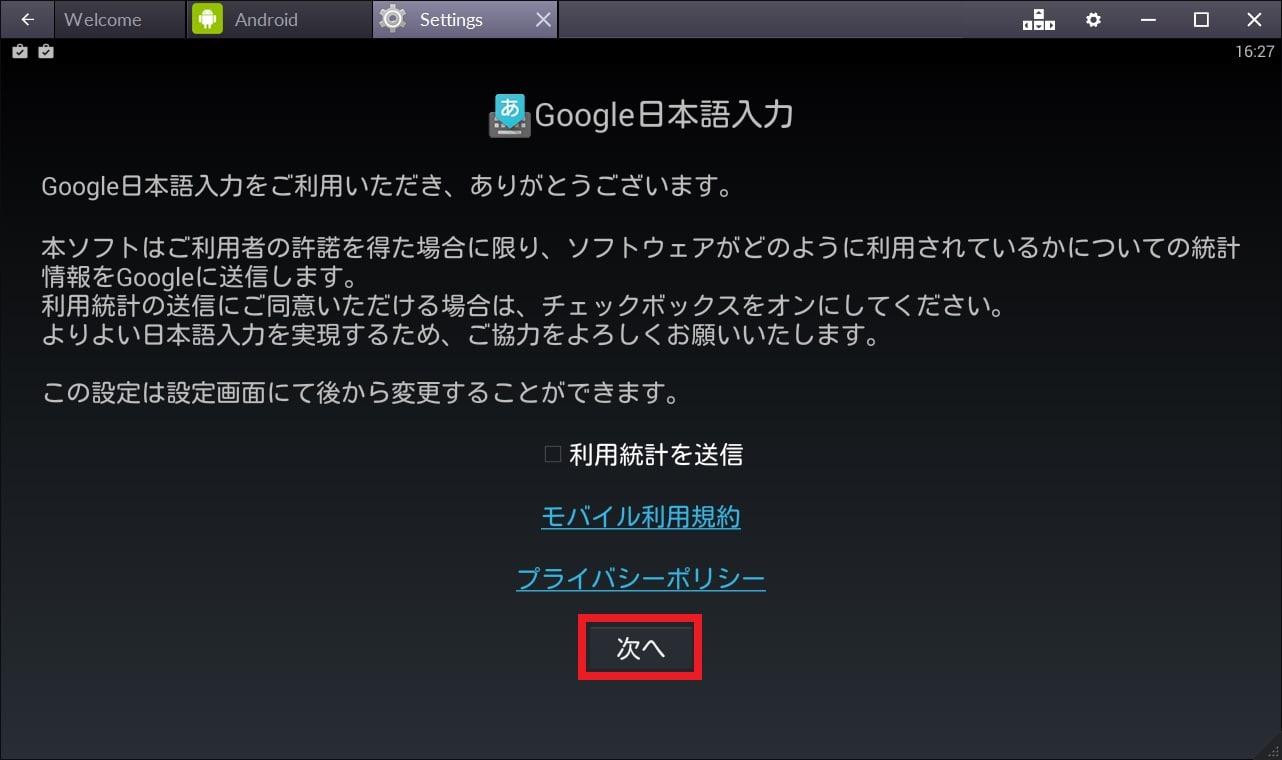 http://art41.photozou.jp/pub/119/2912119/photo/237068992_org.v1464261881.jpg