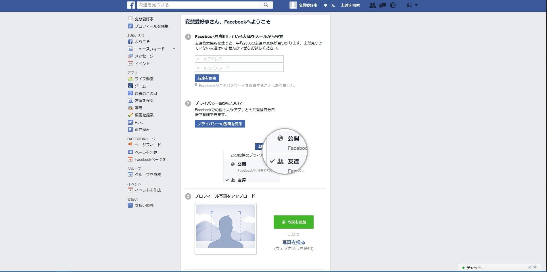 http://art41.photozou.jp/pub/119/2912119/photo/237104323_org.v1464385299.jpg