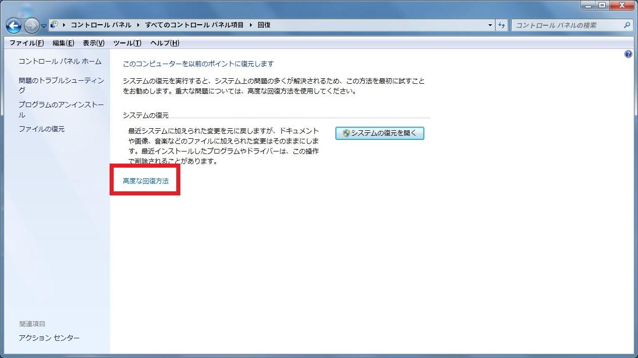 http://art41.photozou.jp/pub/119/2912119/photo/237220300_org.v1464611483.jpg