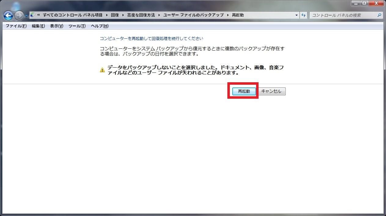 http://art41.photozou.jp/pub/119/2912119/photo/237220322_org.v1464611507.jpg