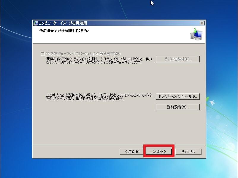 http://art41.photozou.jp/pub/119/2912119/photo/237220359_org.v1464611549.jpg