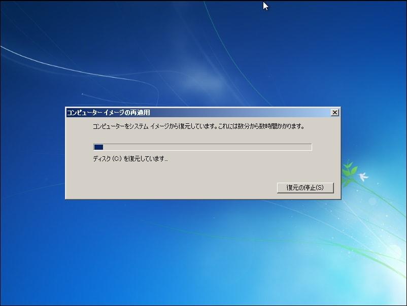 http://art41.photozou.jp/pub/119/2912119/photo/237220378_org.v1464611574.jpg