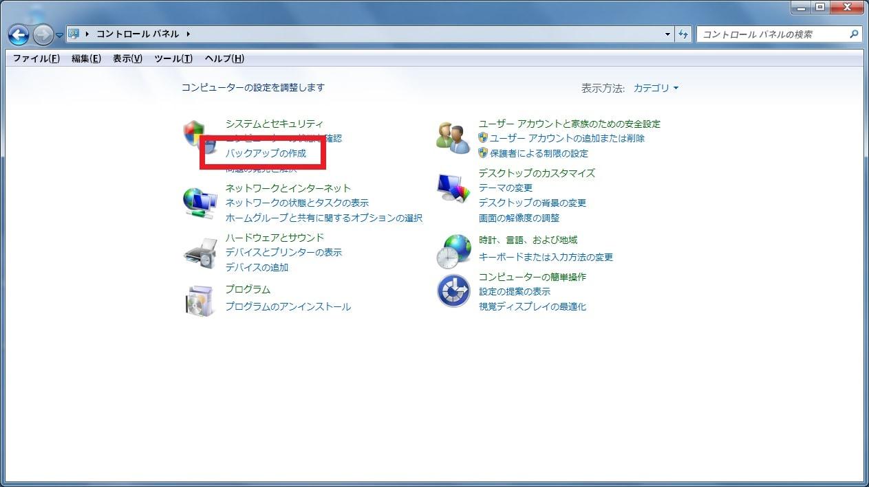 http://art41.photozou.jp/pub/119/2912119/photo/237220404_org.v1464611607.jpg
