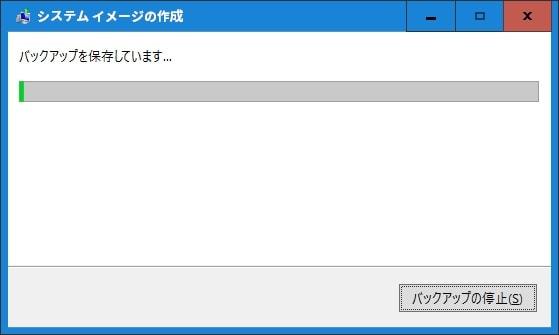 http://art41.photozou.jp/pub/119/2912119/photo/237269071_org.v1464734509.jpg