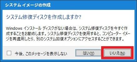 http://art41.photozou.jp/pub/119/2912119/photo/237269073_org.v1464734517.jpg