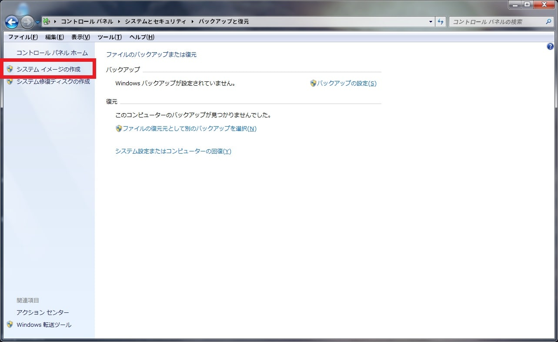http://art41.photozou.jp/pub/119/2912119/photo/237270103_org.v1464736742.jpg