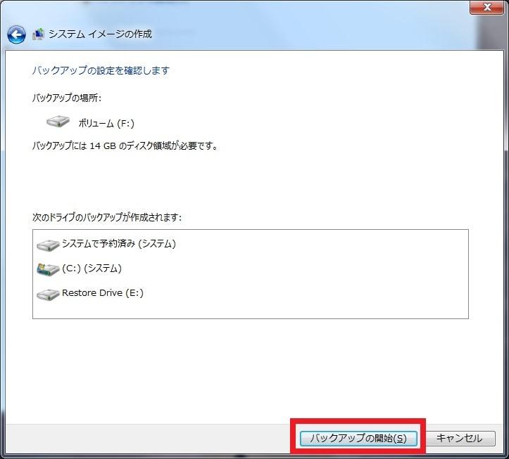 http://art41.photozou.jp/pub/119/2912119/photo/237270123_org.v1464736765.jpg