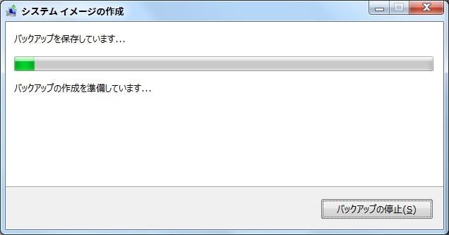 http://art41.photozou.jp/pub/119/2912119/photo/237270131_org.v1464765053.jpg