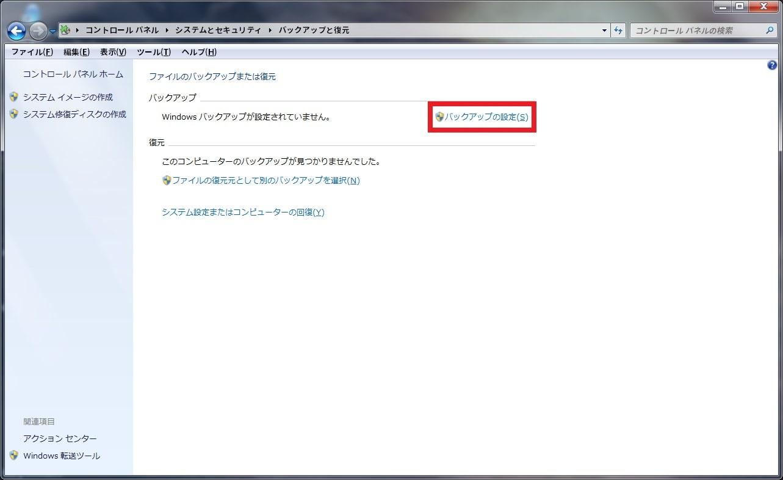 http://art41.photozou.jp/pub/119/2912119/photo/237270154_org.v1464765045.jpg