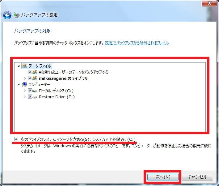 http://art41.photozou.jp/pub/119/2912119/photo/237270171_org.v1464736820.jpg