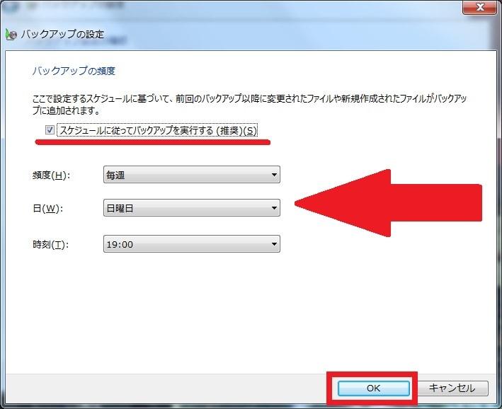 http://art41.photozou.jp/pub/119/2912119/photo/237270182_org.v1464765030.jpg