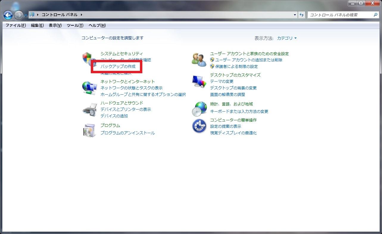 http://art41.photozou.jp/pub/119/2912119/photo/237270194_org.v1464765018.jpg