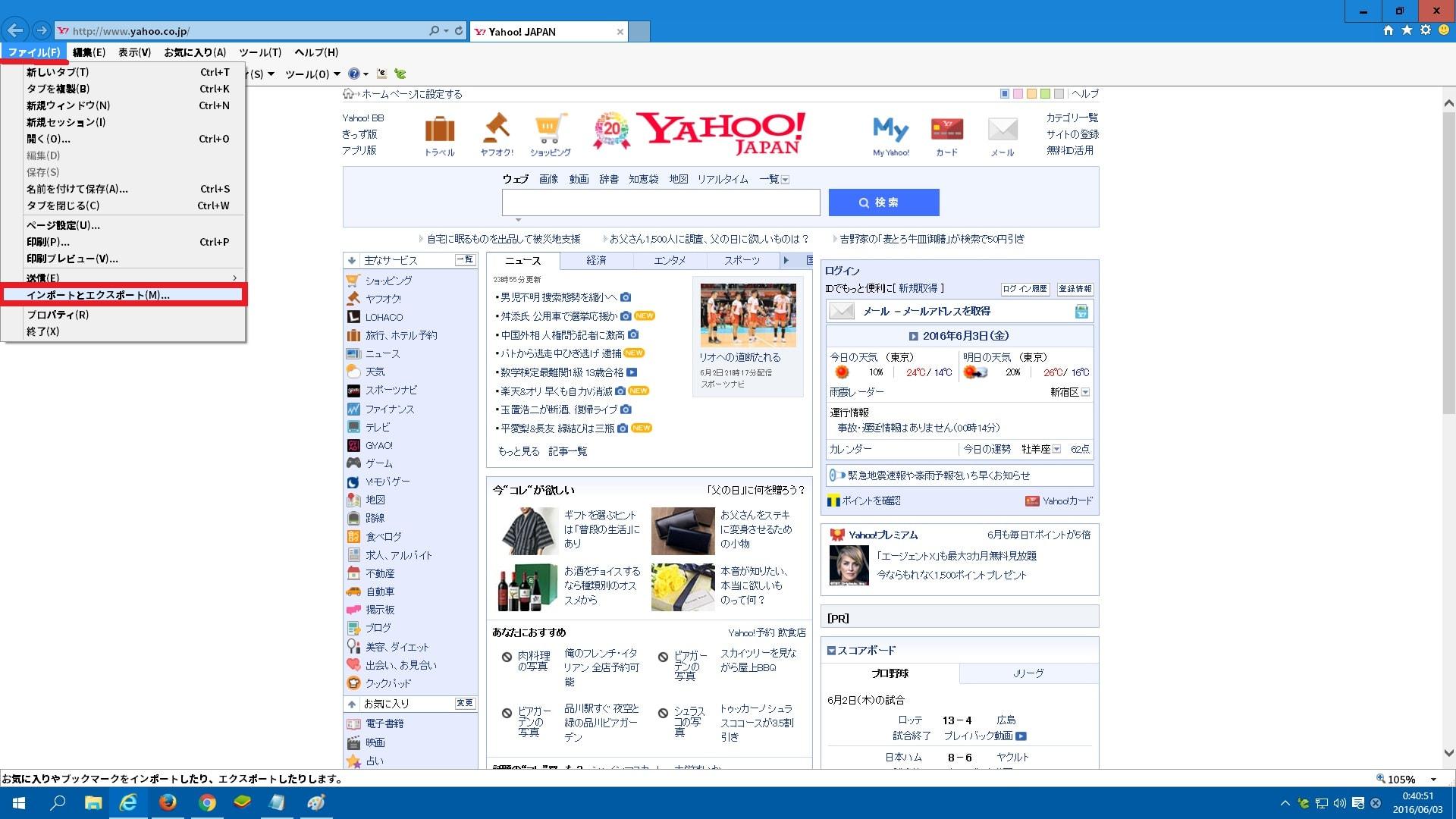 http://art41.photozou.jp/pub/119/2912119/photo/237322785_org.v1464887079.jpg