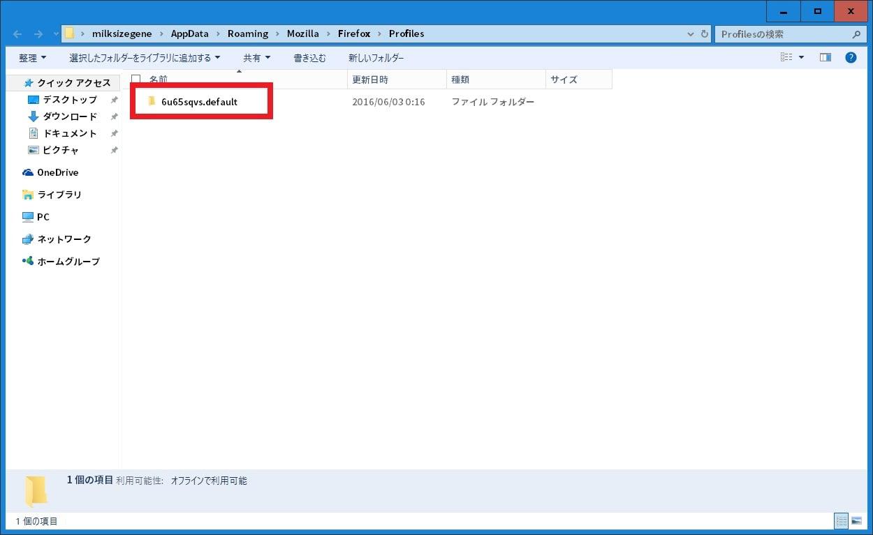 http://art41.photozou.jp/pub/119/2912119/photo/237322794_org.v1464887149.jpg