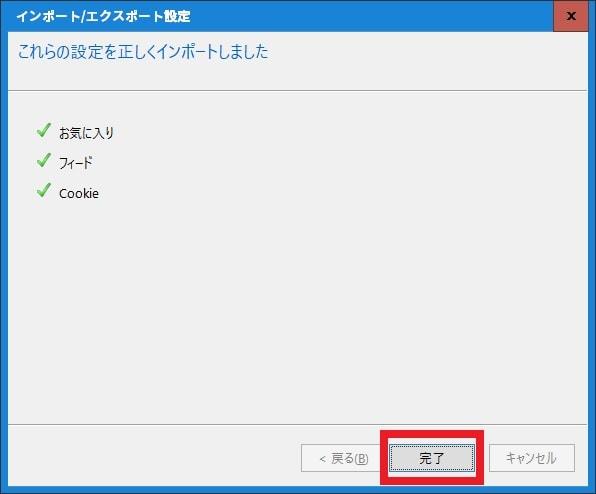 http://art41.photozou.jp/pub/119/2912119/photo/237323174_org.v1464892738.jpg