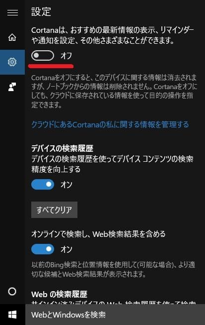 http://art41.photozou.jp/pub/119/2912119/photo/237474649_org.v1465258236.jpg