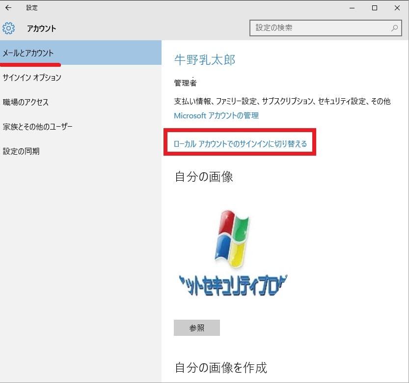 http://art41.photozou.jp/pub/119/2912119/photo/237512107_org.v1465361511.jpg