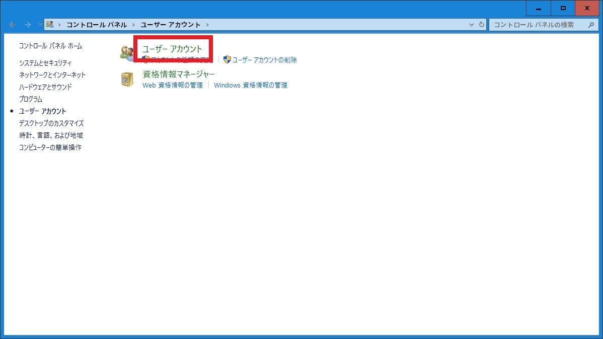 http://art41.photozou.jp/pub/119/2912119/photo/237581485_org.v1465559761.jpg