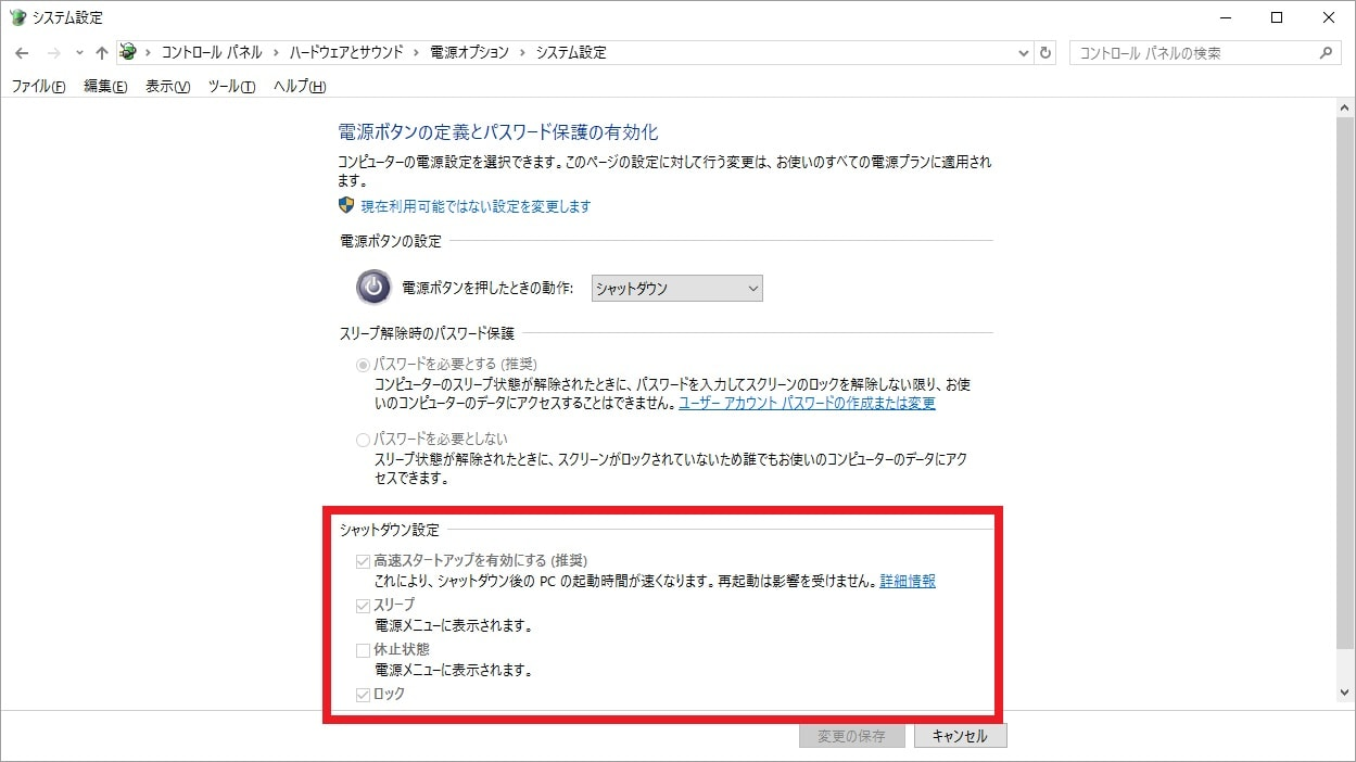 http://art41.photozou.jp/pub/119/2912119/photo/237656810_org.v1465737066.jpg